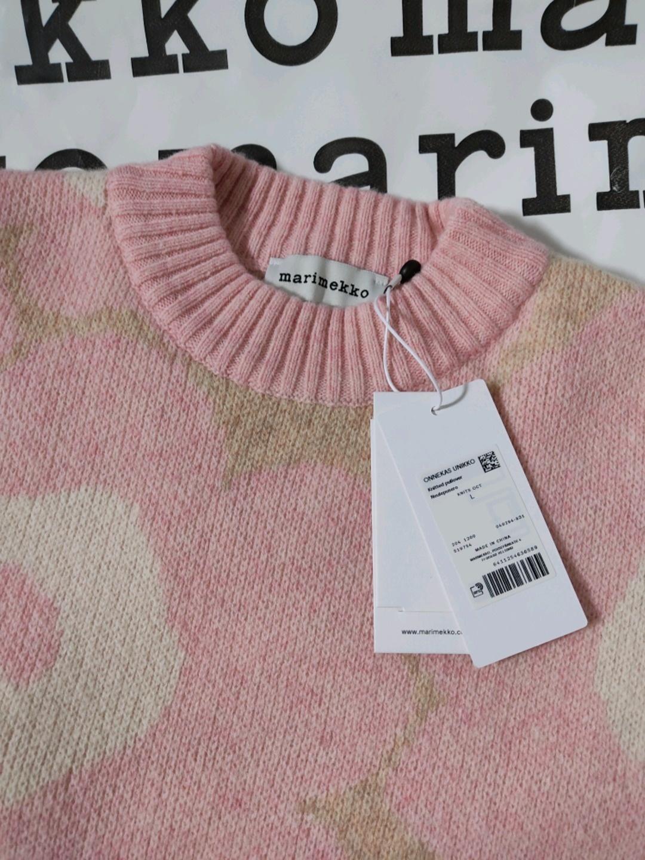 Damen kapuzenpullover & sweatshirts - MARIMEKKO photo 2