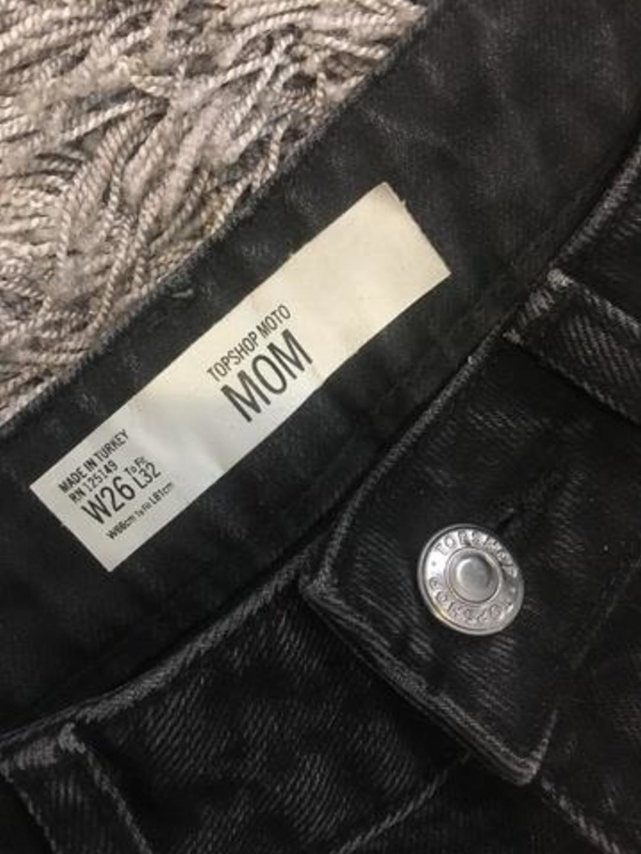 Women's trousers & jeans - TOPSHOP photo 3