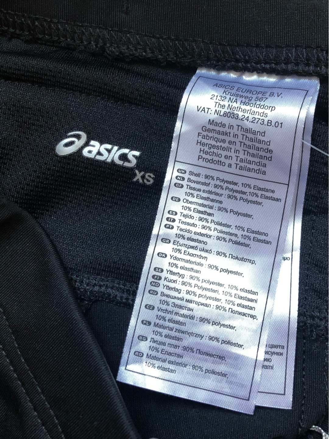 Women's sportswear - ASICS photo 4