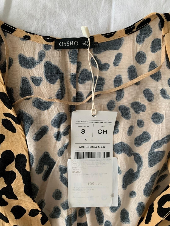 Women's dresses - OYSHO photo 4