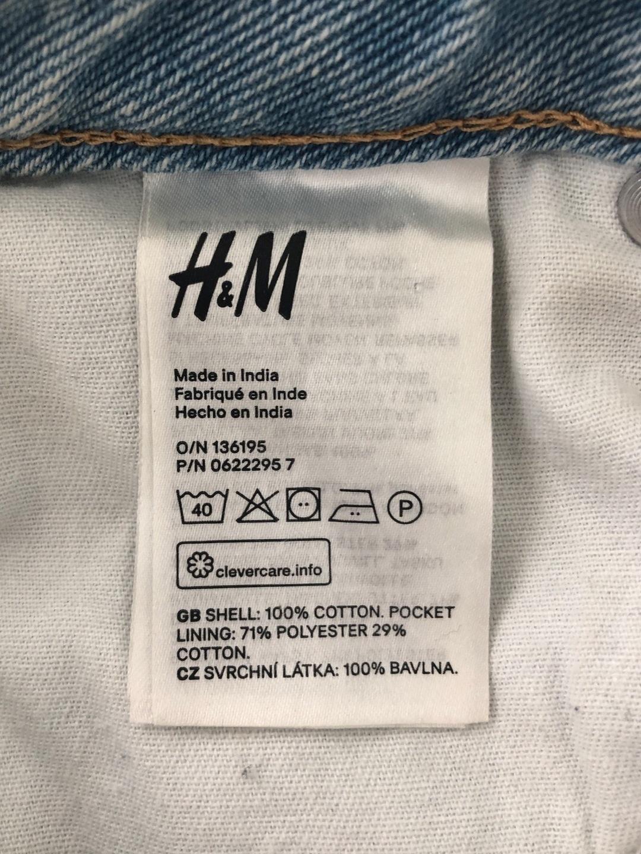 Naiset hameet - H&M photo 4