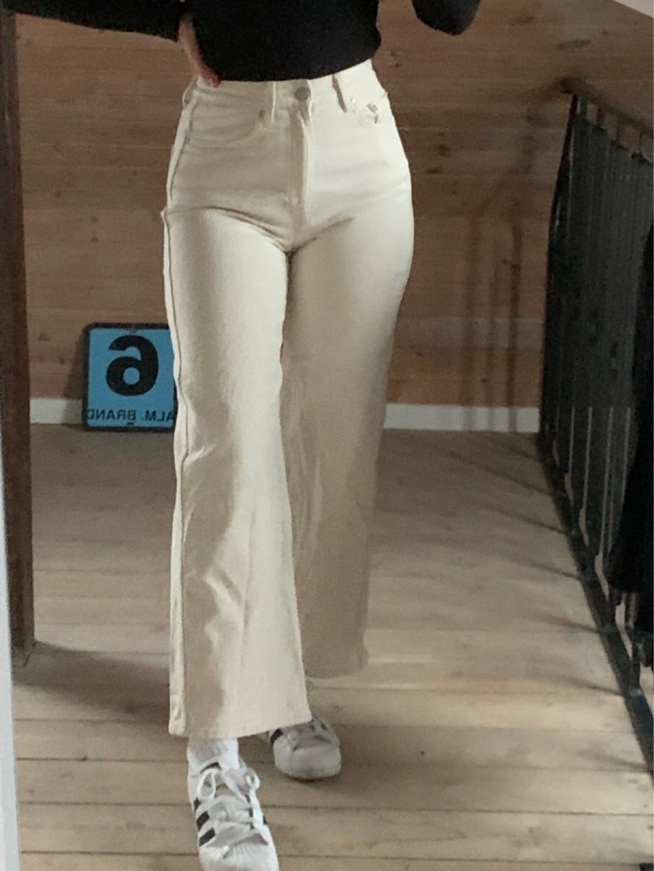 Naiset housut & farkut - WEEKDAY photo 1