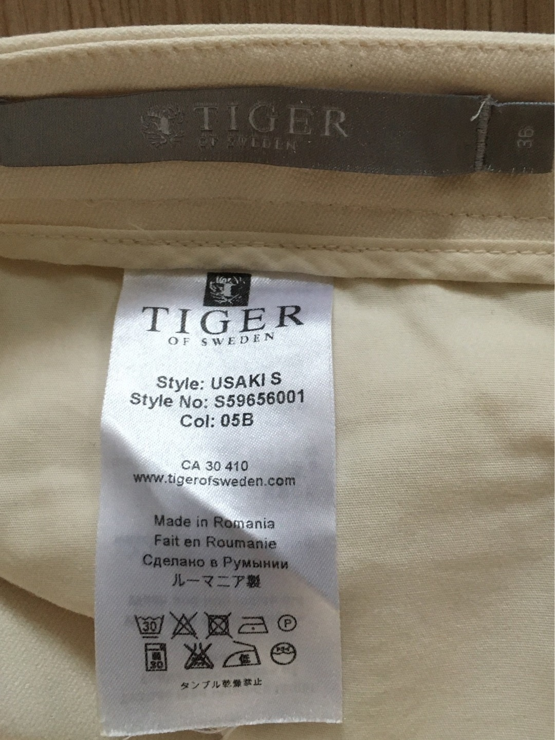 Women's trousers & jeans - TIGER OF SWEDEN photo 4
