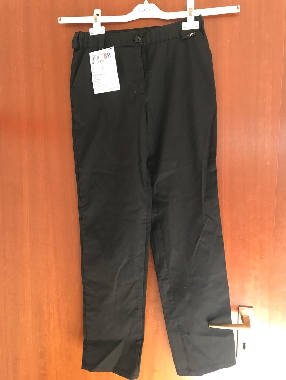 Women's trousers & jeans - BP. photo 1