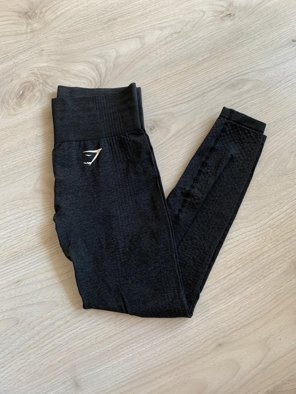 Women's sportswear - GYMSHARK photo 1